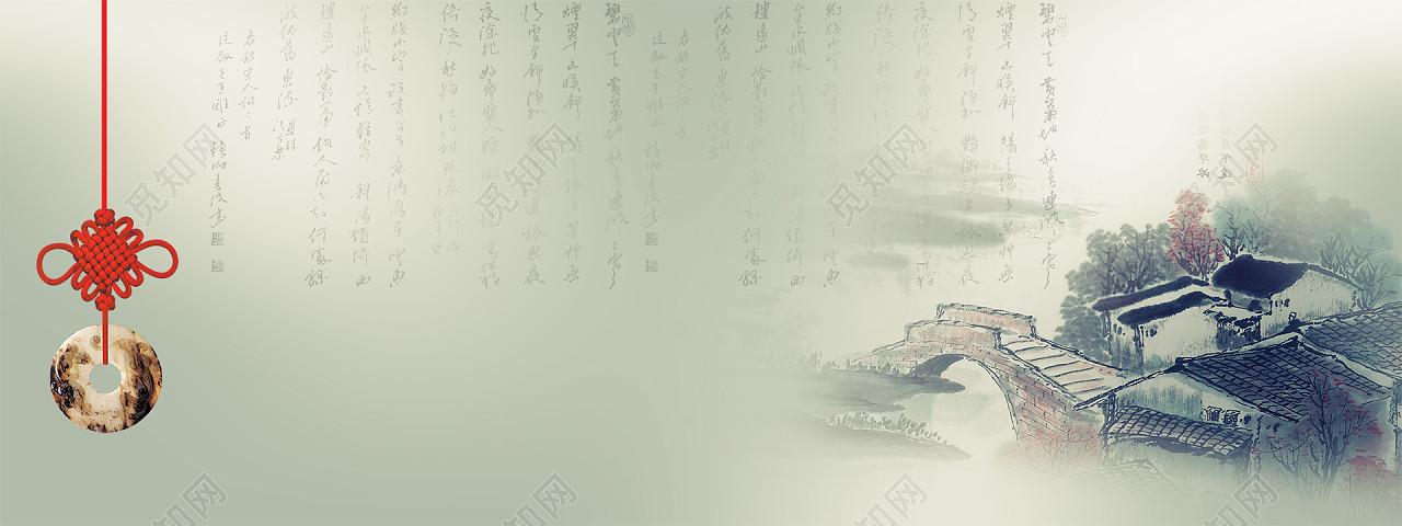中国山水画水墨国画 古典书画 古风模板工笔画