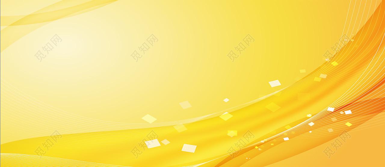 黄色简约背景免费下载_背景素材_觅知网