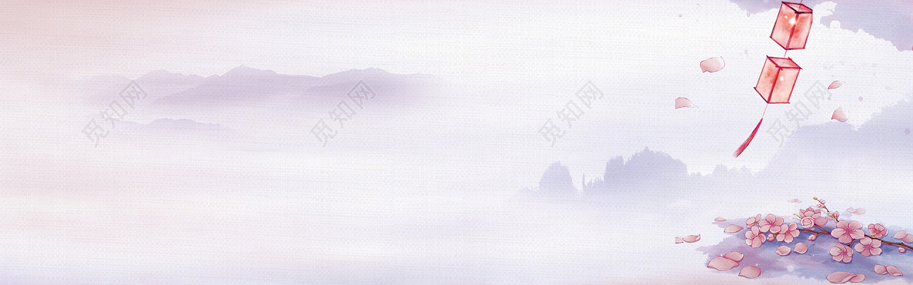 背景简约手绘水墨小清新中国风古风山水风景banner
