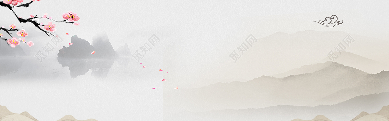 手绘中国风山水风景