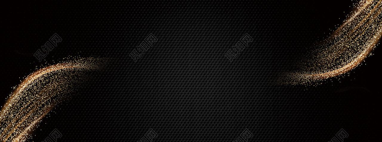 简约黑金大气线条纹理商务海报黑色背景