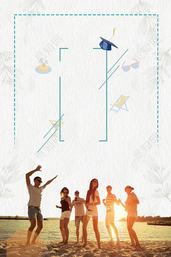 清新简约毕业季毕业旅行海报背景素材