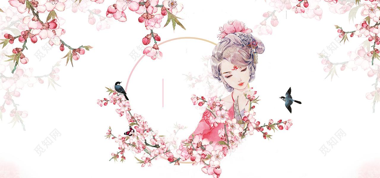 淘宝粉色小清新手绘桃花樱花唯美古风背景