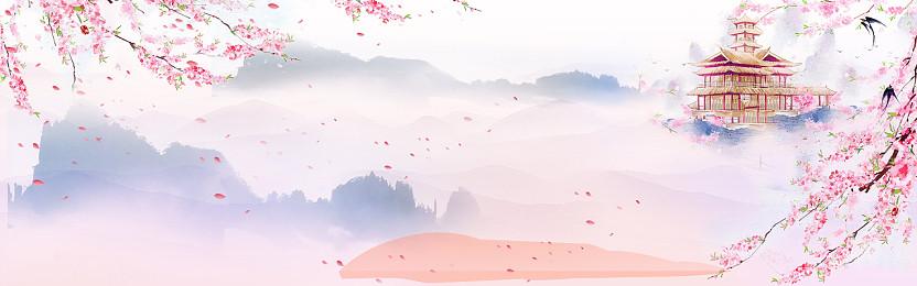 粉色淡雅水墨中國風古典古風風活動banner模板彩色