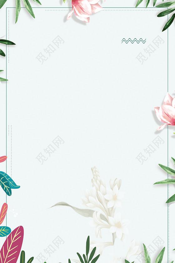 小清新文艺秋季边框花边上新服装背景素材免费下载_觅知网