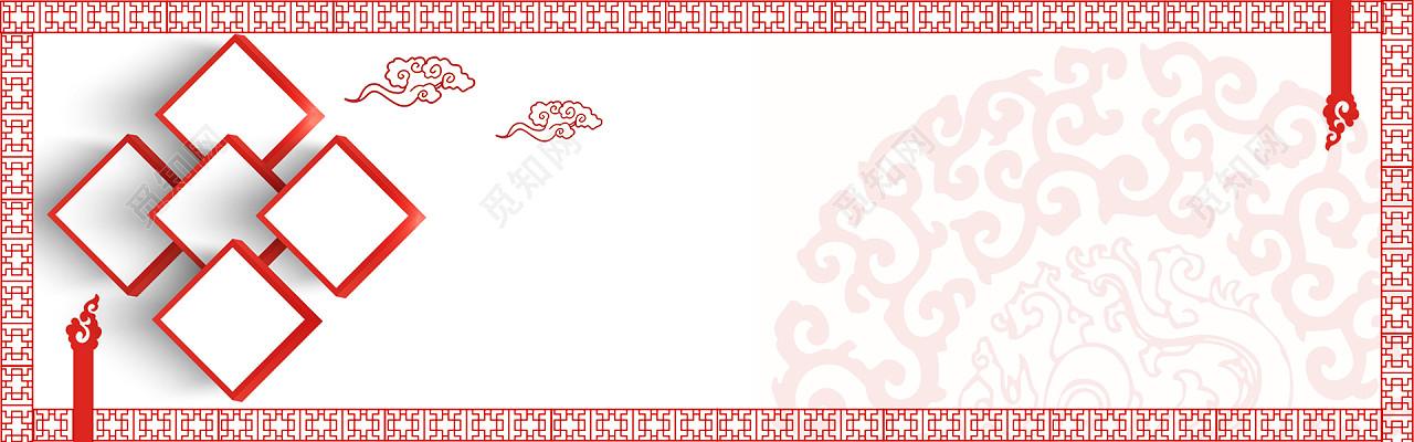 中国风纹理边框背景花纹