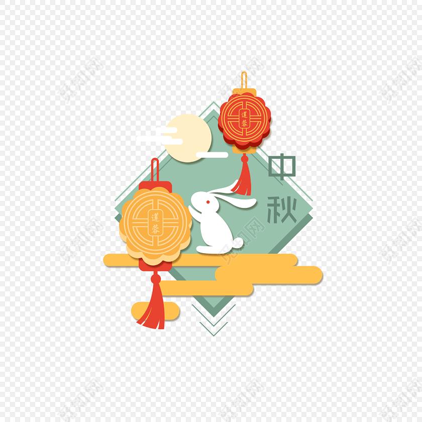 扁平中秋节兔子素材