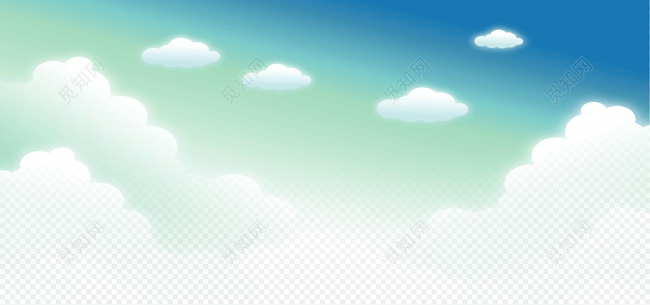 卡通蓝天白云天空背景免费下载_png素材_觅知网