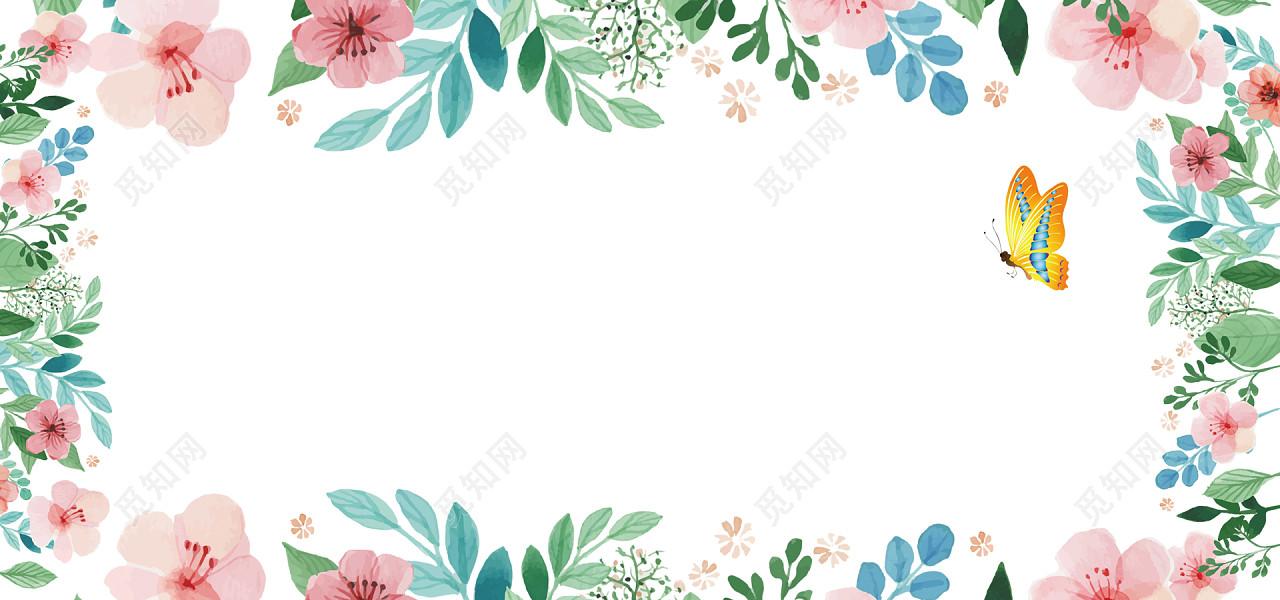 婚礼玫瑰花文艺粉色婚庆banner海报花卉边框背景图