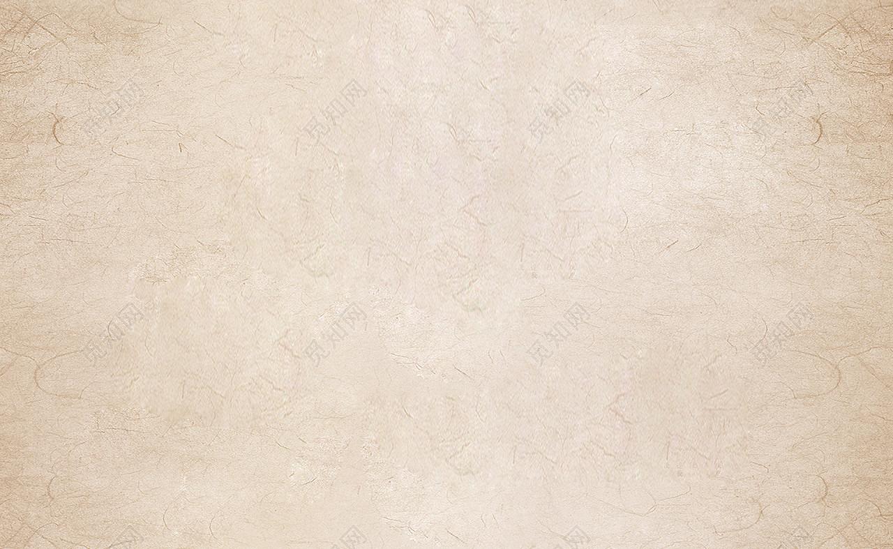中国风古风宣纸纹理花纹背景图纯色