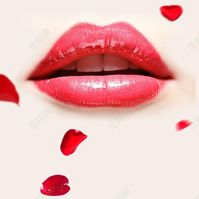简约花瓣嘴唇口红psd分层主图背景素材