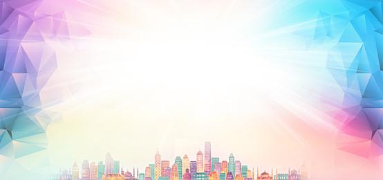 彩色創意七彩城市棱片幾何展板漸變背景公司