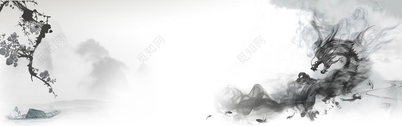 黑白端午节中国风古风水墨风背景