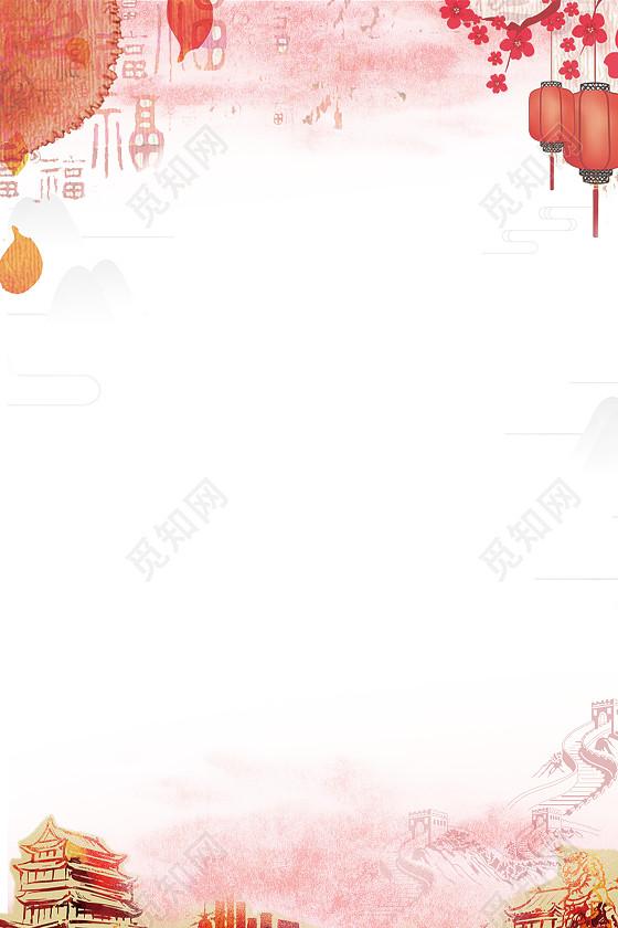 信紙古風中秋國慶活動手繪海報背景素材免費下載_覓知網