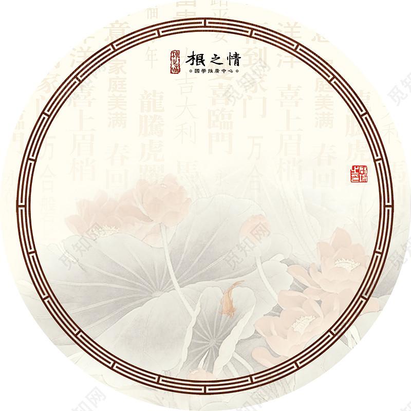 背景素材中国风古风圆形边框主图标签:复古 古典 中国风边框 中国风