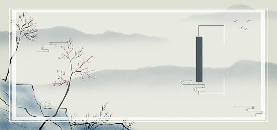 中國風山水水墨古風邊框背景banner