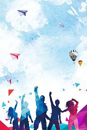 手機招聘藍色學生會招新歡迎新生海報背景素材水彩彩色校園