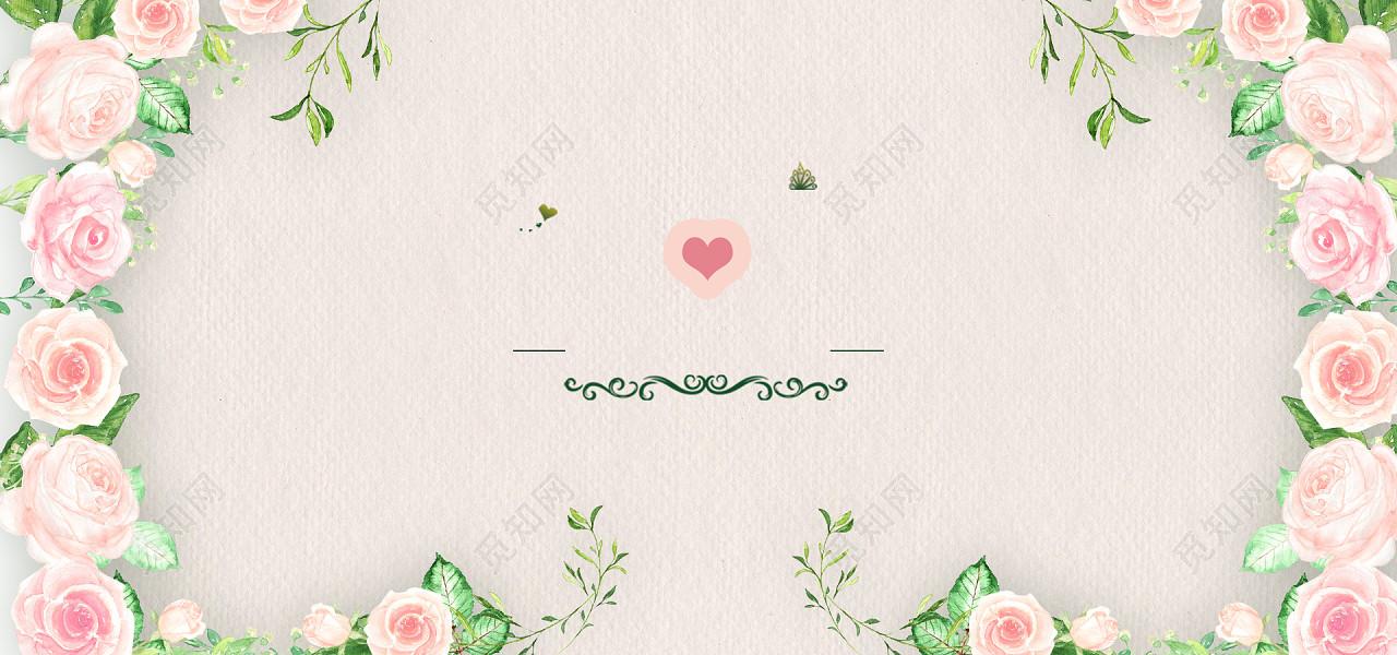 婚礼婚庆结婚玫瑰花文艺粉色花边边框婚庆banner海报背景图