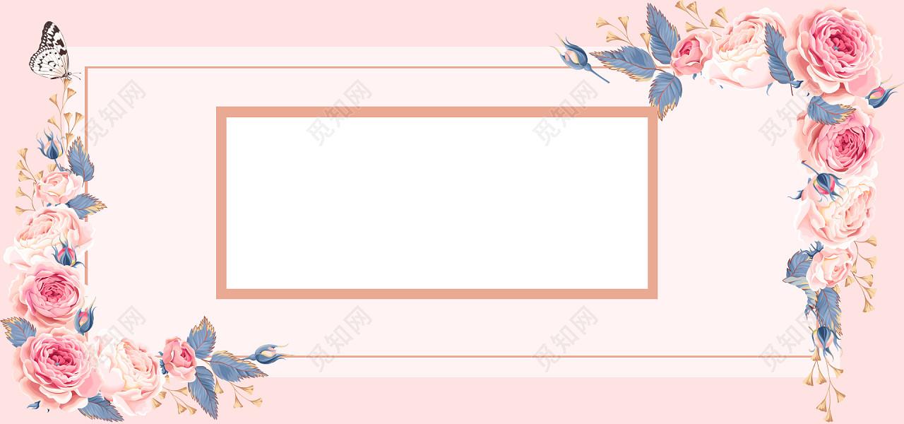 玫瑰花文艺粉色清爽花边边框婚礼婚庆banner标题框海报背景图
