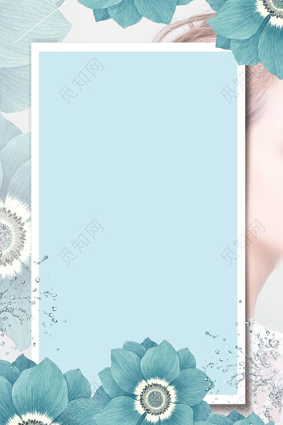 绿叶蓝色夏日小清新手绘淡雅花卉促销活动边框背景