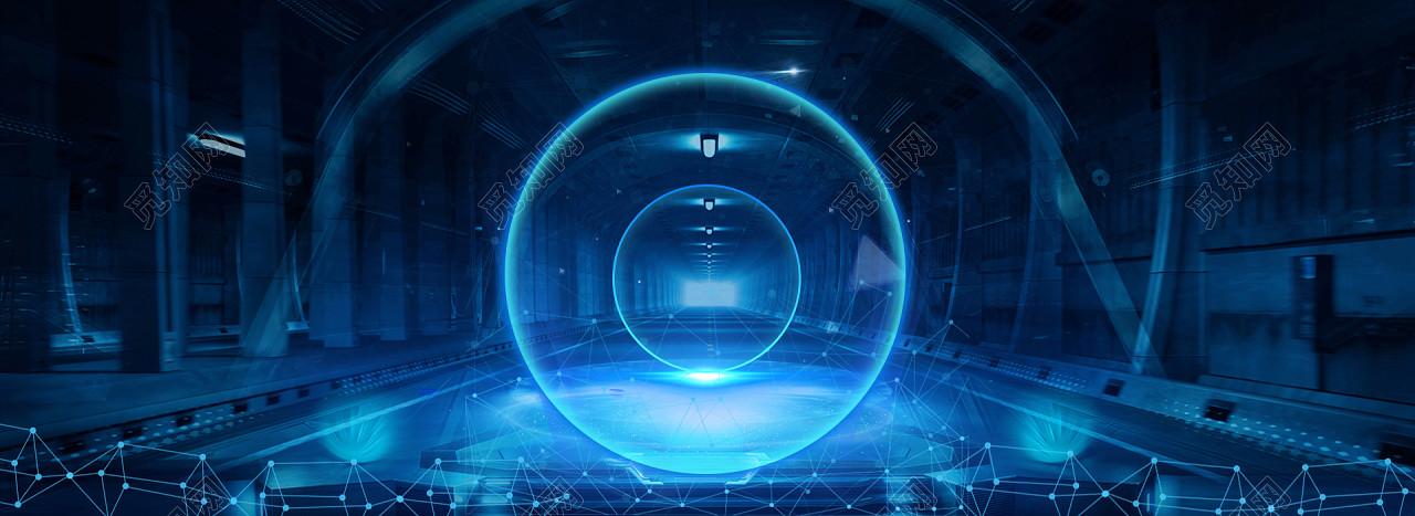 背景素材 科技炫酷banner藍色背景標簽: 科技 炫酷 海報 漸變 藍色