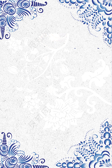 青花瓷花纹边框海报背景
