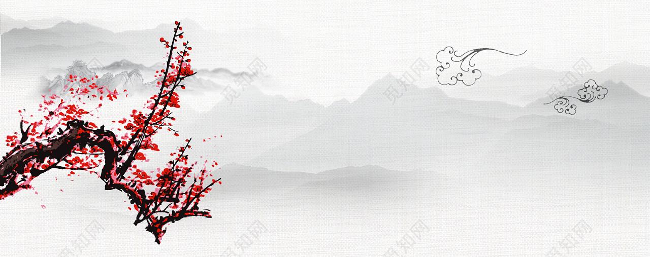 中国风梅花水墨远山古风背景免费下载 背景素材 觅知网图片