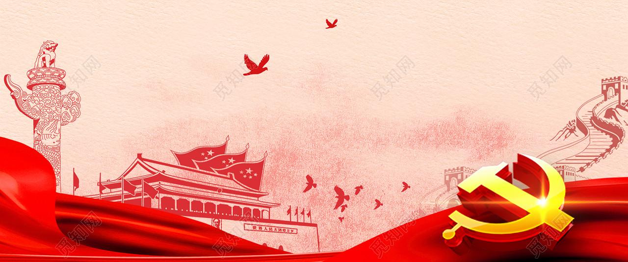 改革开放全国法制宣传日全国宪法日党建党政党建政府中国梦海报图片