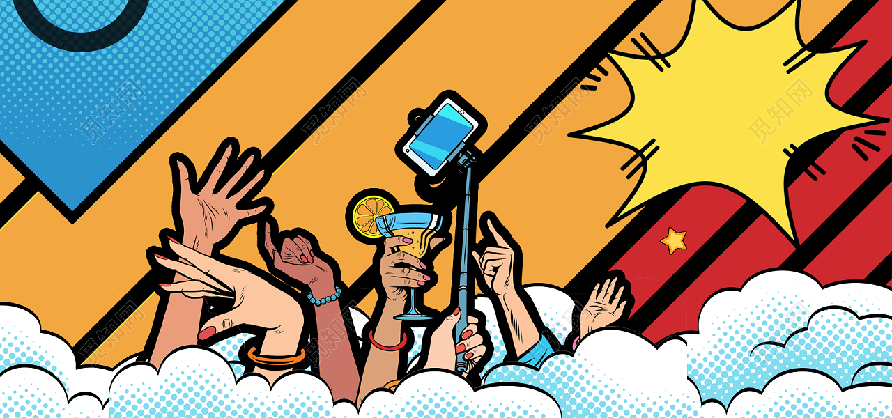 波普风卡通手绘宣传促销海报背景免费下载_背景素材