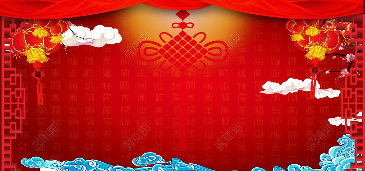 中国结喜庆红色周年庆电商海报背景免费下载_背景素材