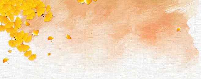 淺黃色秋天水彩小清新背景banner