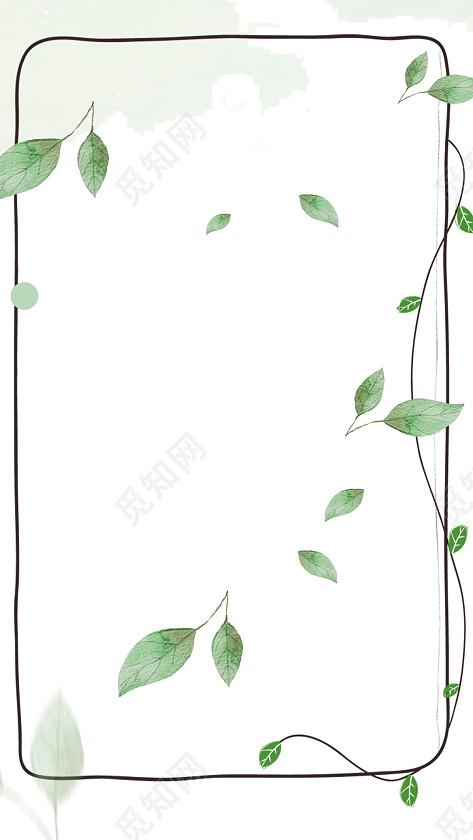 小清新植物边框边框手绘边框素材psd分层h5背景