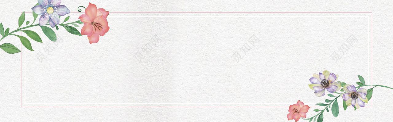 感恩节文艺花边边框花朵banner