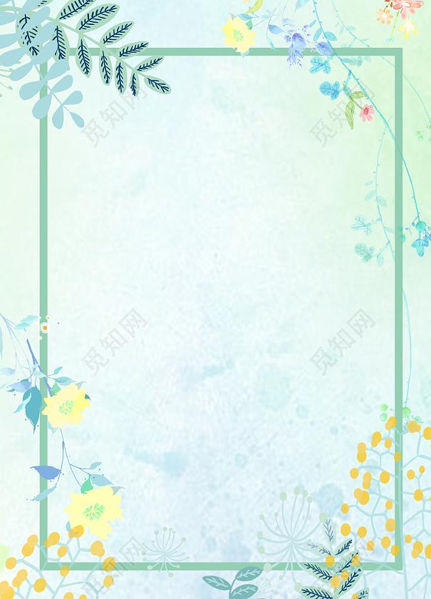 矢量绿色手绘小清新水彩花卉夏季新品海报背景绿色边框背景素材