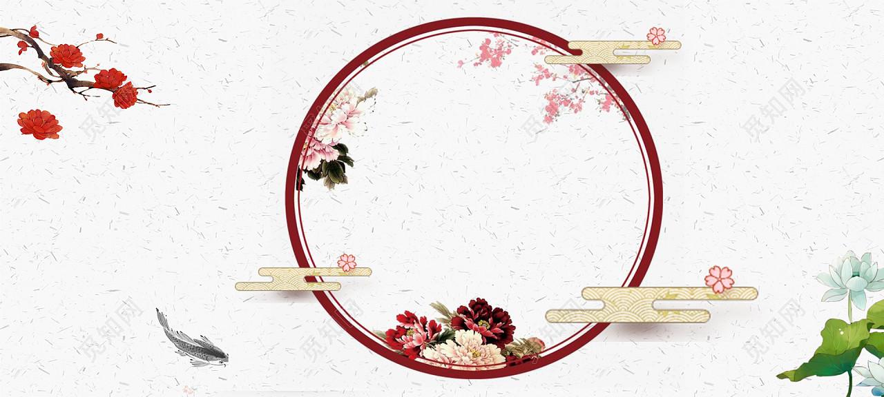 下载jpg下载psd 背景素材 复古中国风手绘花草古风banner边框背景标签