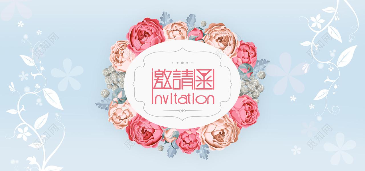 下载jpg下载psd 背景素材 简约风欧式花朵婚礼邀请函花边边框海报背景