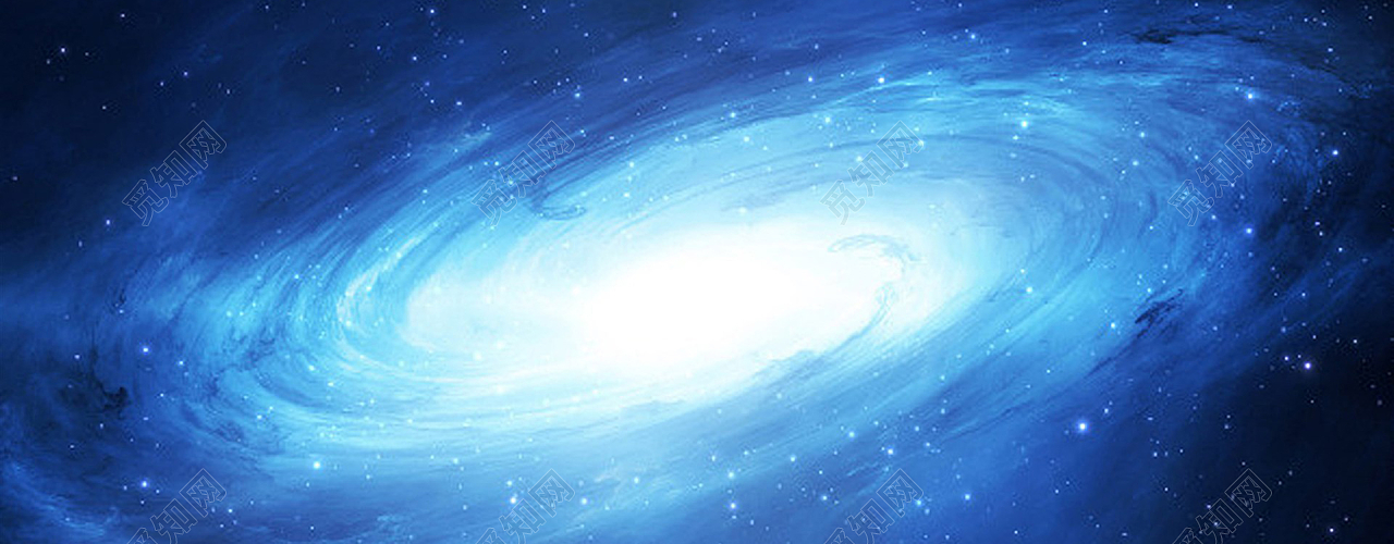 蓝色背景 科技感 科幻 渐变色 星空宇宙大气 ppt背景