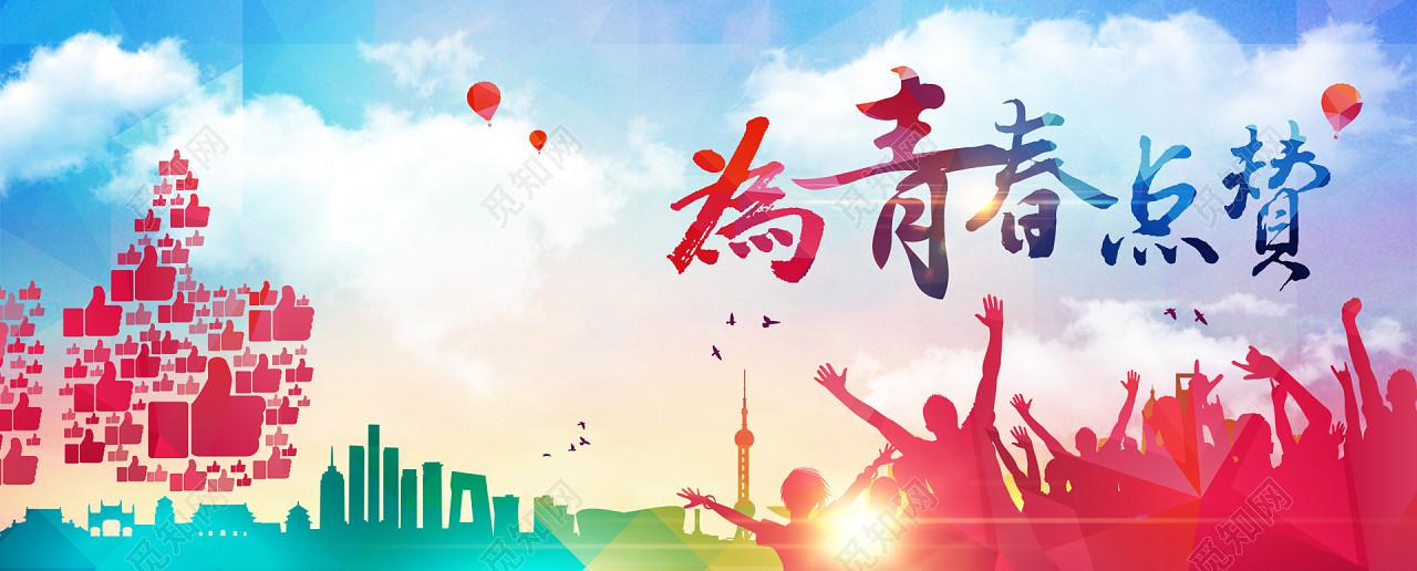 多边形校园致青春运动人物剪影展板banner背景