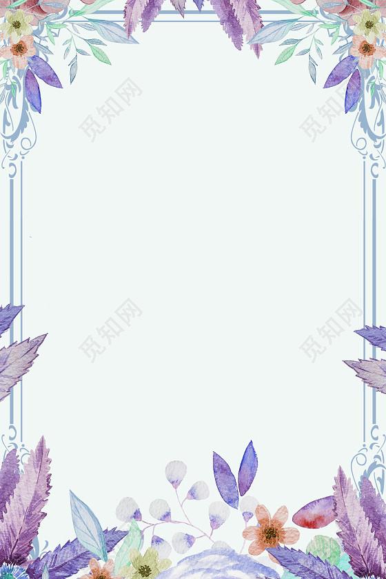 唯美花草花边边框海报背景