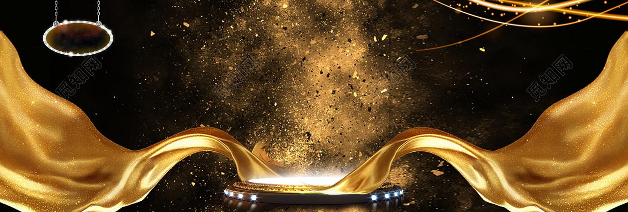背景素材 背景商务黑金金色丝带年会盛典广告banner标签:科技感商务