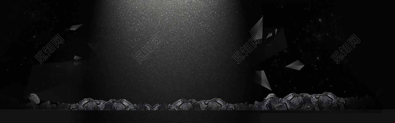 大气纹理科技感商务海报黑色背景