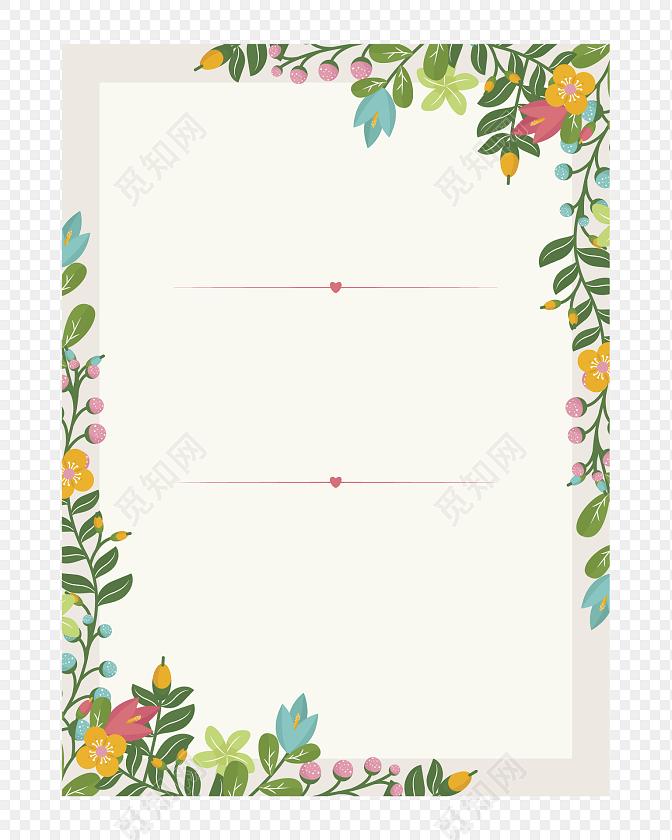 信纸彩色叶子边框彩绘矢量图素材