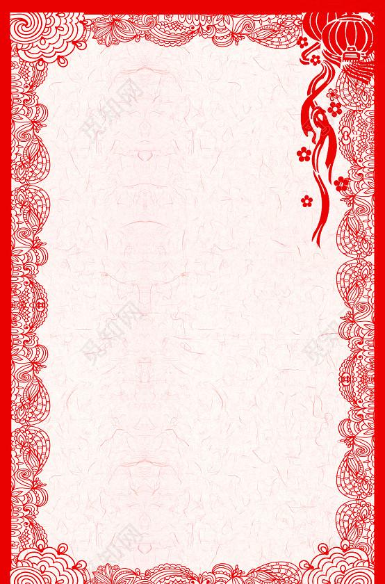 红色中国风剪纸边框海报背景免费下载 背景素材 觅知网