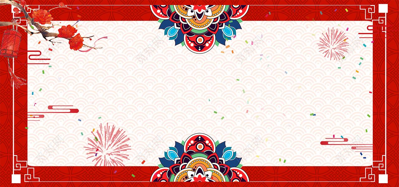 背景素材红色中国风喜庆边框主题海报标签:恭贺新春 贺新年 喜迎狗年