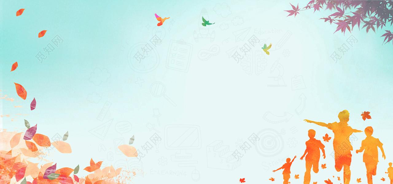 背景素材签约仪式节目单设计图教师节开学标签:年会节目单 颁奖典礼