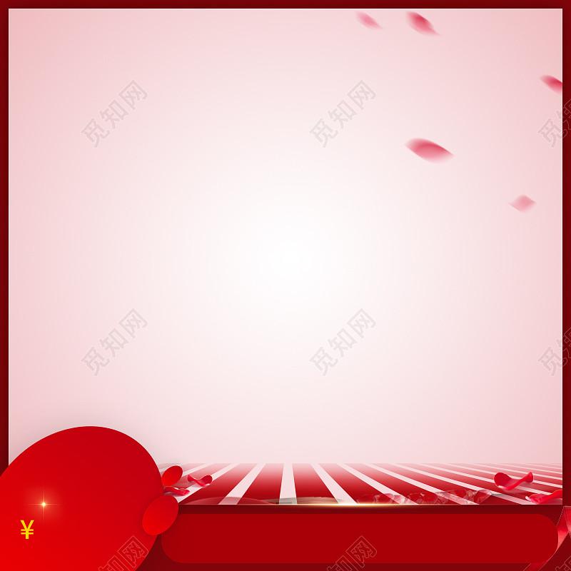 psd 免费下载jpg免费下载psd 背景素材新年红色复古简约淘宝花纹边框