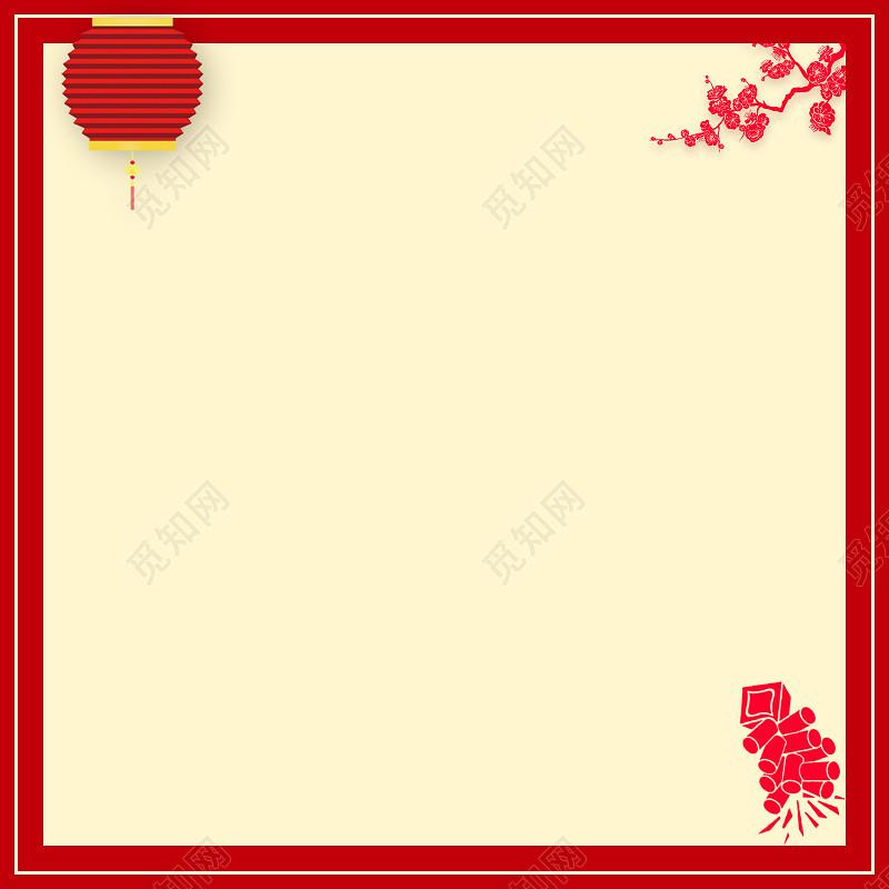 新年红色复古简约淘宝花纹边框灯笼主图