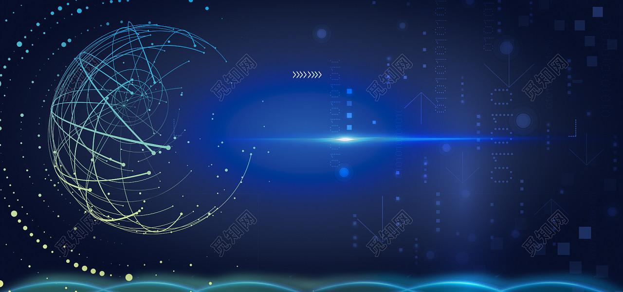 科技感蓝企业年会科技会议展板背景图