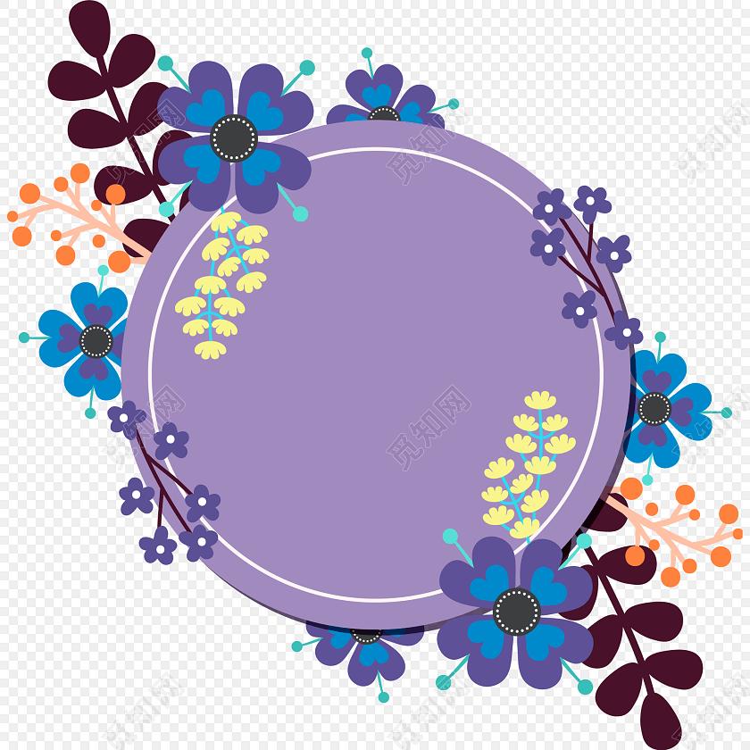 紫色简约花朵边框图片下载素材