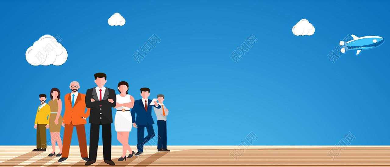卡通招聘创意商务科技蓝色背景纯色人物